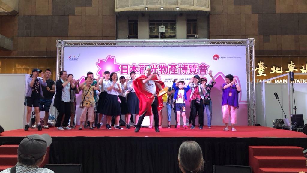 日本観光物産博覧会IN台北に出店致しました。ご来場ありがとうございました。
